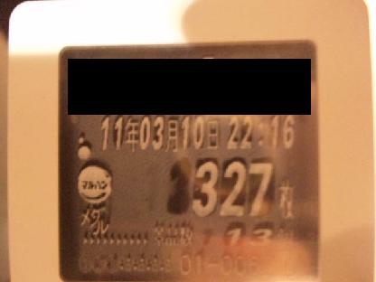 110310_221706.jpg
