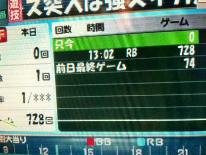 110311_130538.jpg