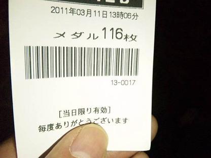 110311_162845.jpg