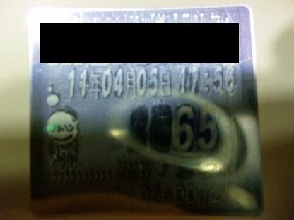 110405_191242.jpg
