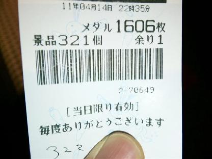 110414_223607.jpg