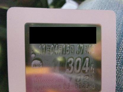 110415_194735.jpg