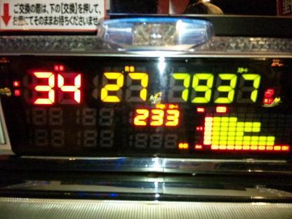 110509_224308.jpg