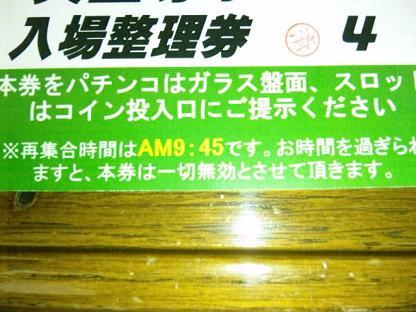 110523_091130.jpg