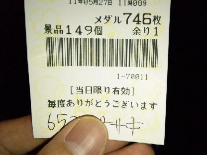 110527_112109.jpg