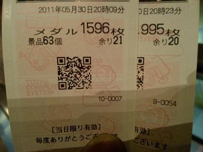 110530_202438.jpg