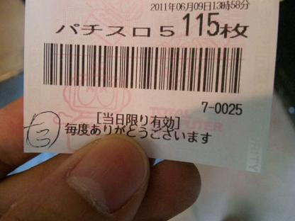 110609_142240.jpg