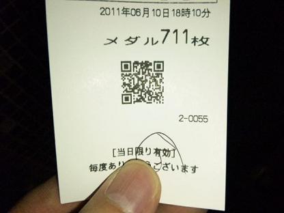 110610_182210.jpg