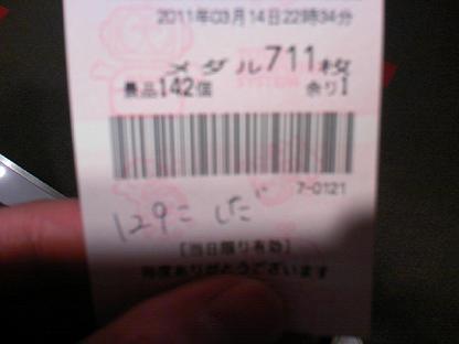 DCF_0001.JPG