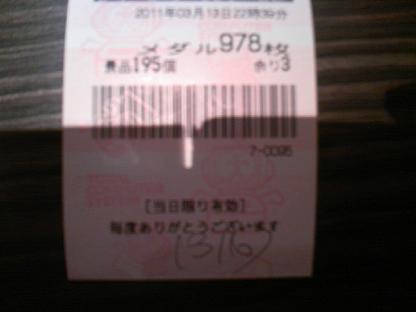 DCF_0003.JPG