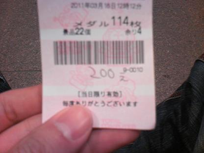 DCF_0007.JPG