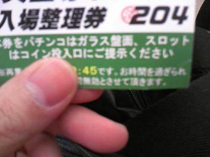 DCF_0008.JPG