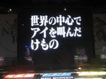 DCF_0010.JPG