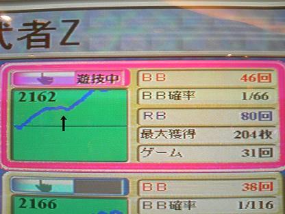 DCF_0011.JPG
