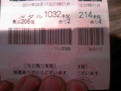 DCF_0016.JPG