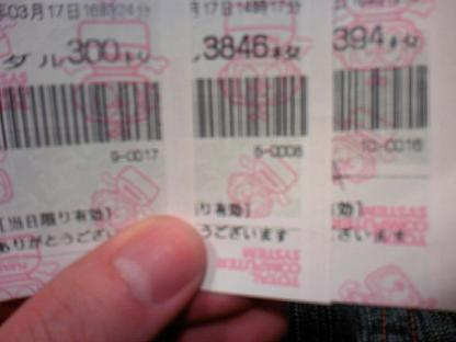 DCF_0017.JPG