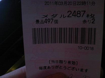 DCF_0023.JPG