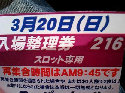 DCF_0025.JPG