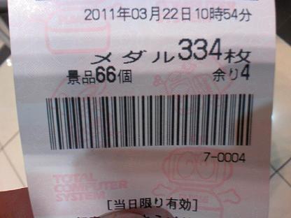 DCF_0028.JPG