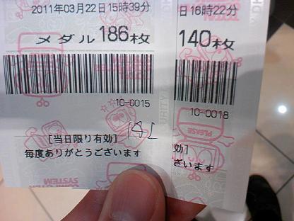 DCF_0029.JPG