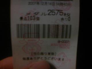 DCF_0038.JPG