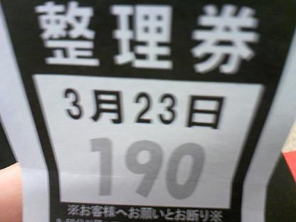 DCF_0040.JPG