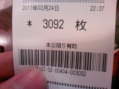DCF_0041.JPG