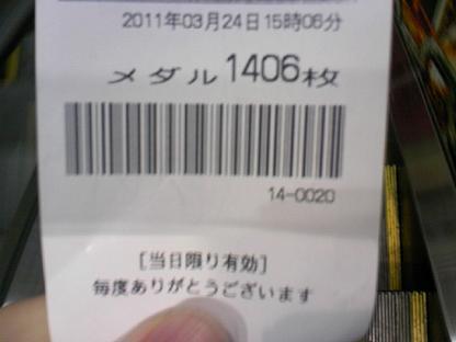 DCF_0044.JPG