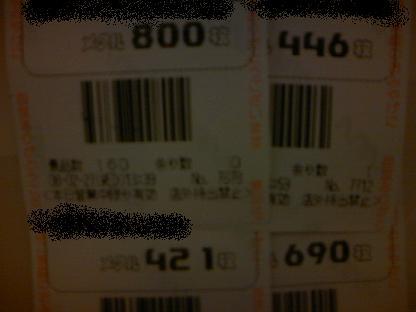 DCF_0076.JPG