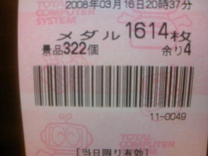 DCF_0109.JPG