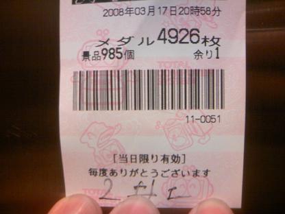DCF_0112.JPG