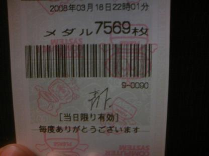 DCF_0114.JPG