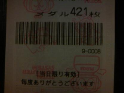 DCF_0120.JPG