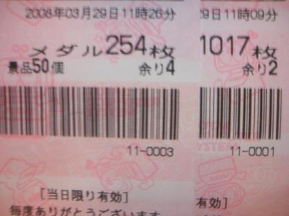 DCF_0135.JPG