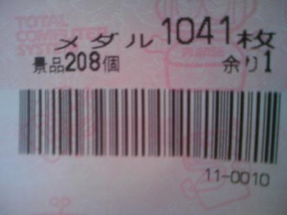 DCF_0137.JPG