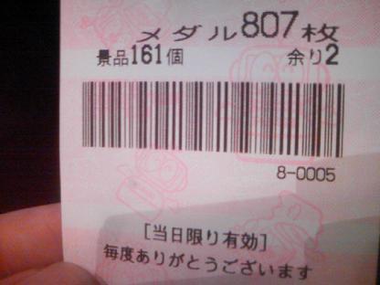 DCF_0262.JPG