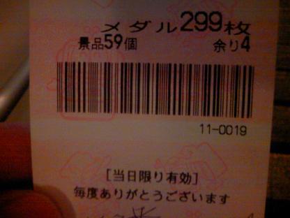 DCF_0267.JPG