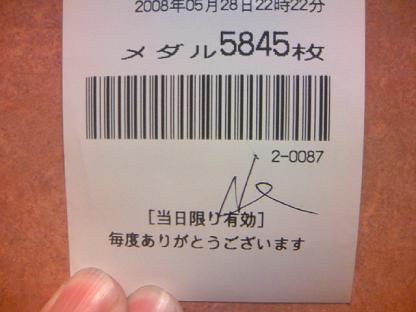 DCF_0302.JPG
