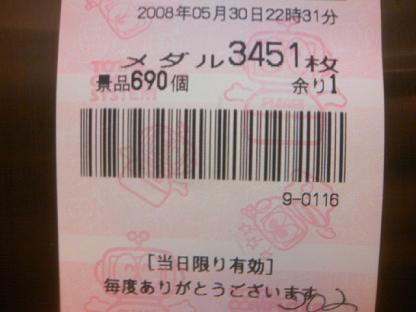 DCF_0306.JPG