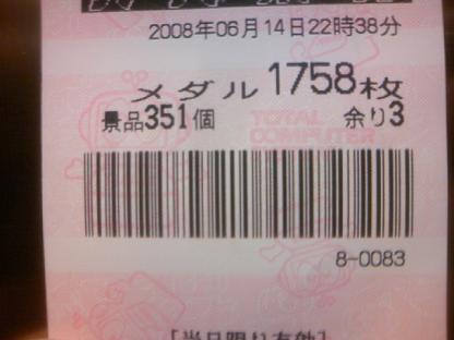 DCF_0362.JPG