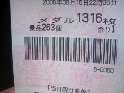 DCF_0364.JPG