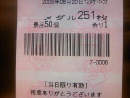 DCF_0385.JPG