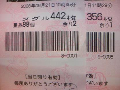 DCF_0387.JPG