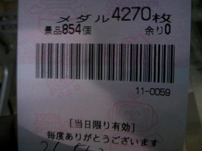 DCF_0388.JPG