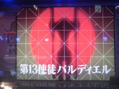 DCF_0510.JPG
