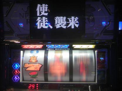 DCF_0511.JPG
