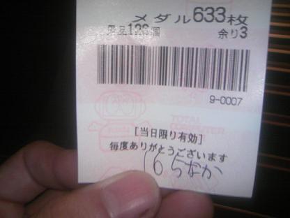 DCF_0517.JPG