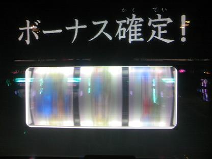 DCF_0524.JPG