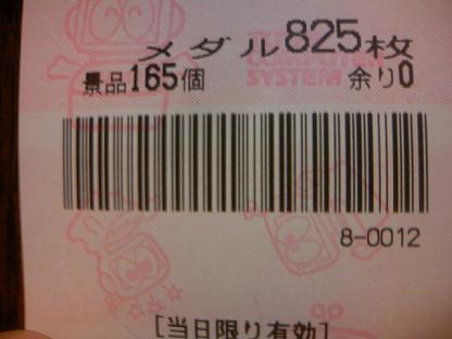 DCF_0527.JPG
