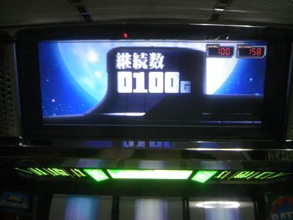 DCF_0544.JPG